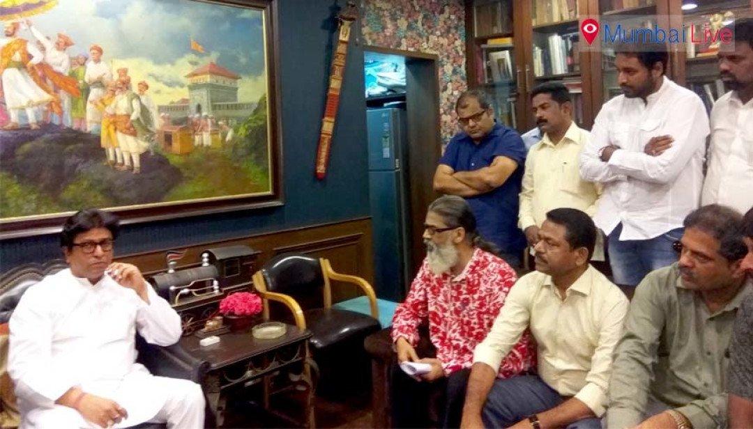 राज ने की म्हाडा रहिवासियों से मुलाकात
