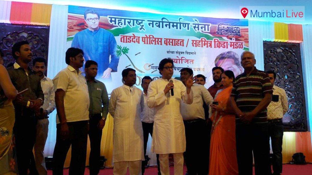 Raj Thackeray visits Kokan Malvani Mahotsav