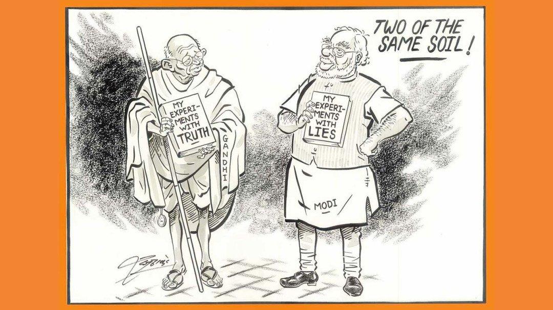 Raj Thackeray's depiction of Modi's 'Gandhi game'