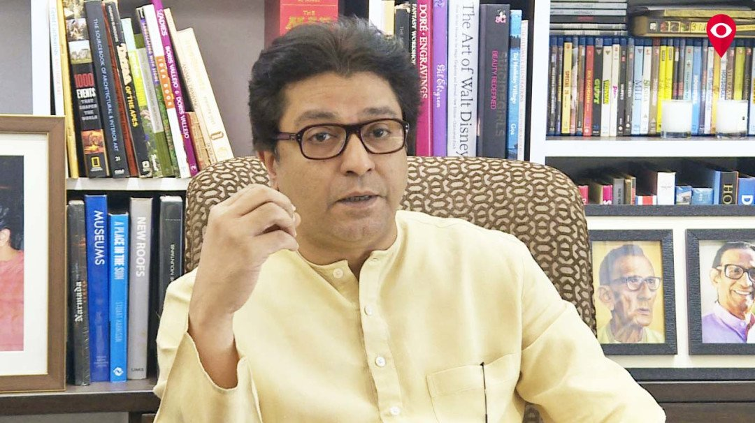 """The President is a rubber stamp of the government in power"": MNS Chief Raj Thackeray"
