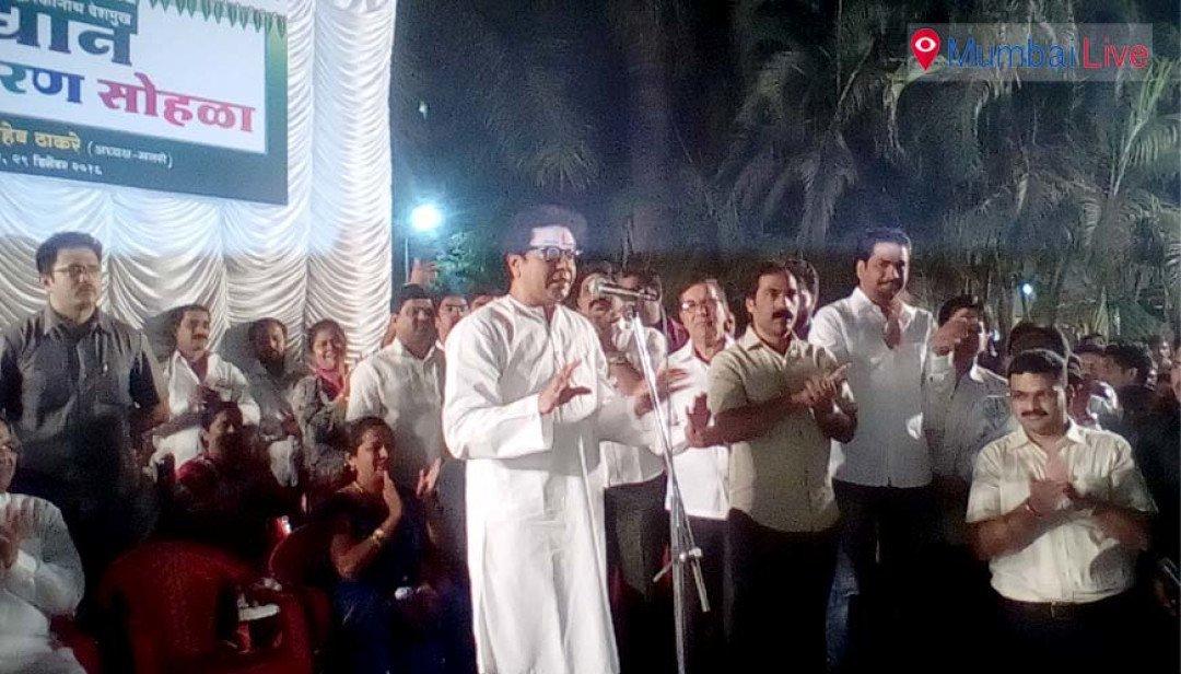 Raj Thackeray inaugurates playground