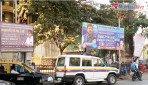 मुंबई लाइव की खबर का असर, उतरा बैनर-पोस्टर