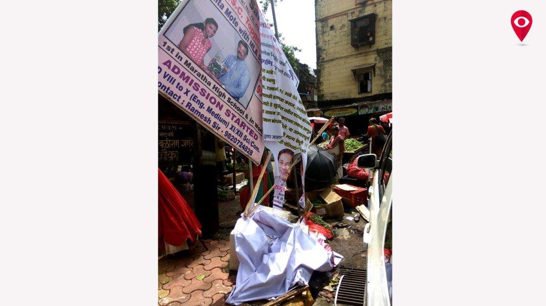 वरळीत पोलीस पत्नींनी राजू वाघमारेंचा बॅनर फाडला