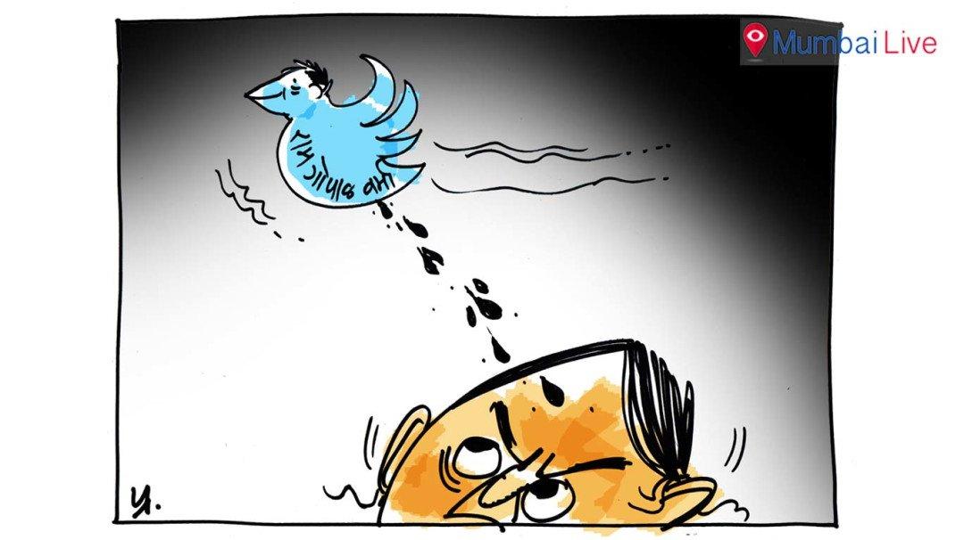 ट्विट-शिट्...!