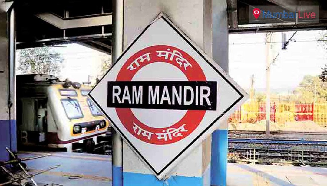 Next station - Ram Mandir