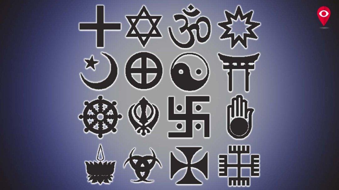 राज्यात तीन वर्षात धर्म बदलण्याच्या संख्येत तिप्पट वाढ