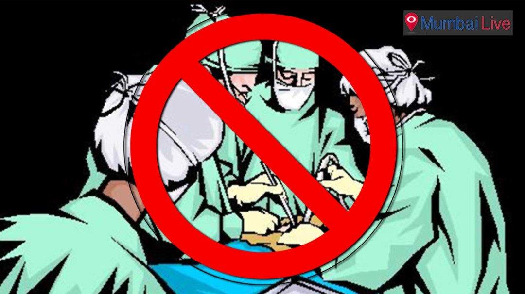 CM to meet agitating doctors' representatives today