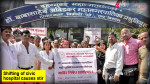 Shifting of civic hospital opposed