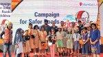 सड़क सुरक्षा को लेकर जनजागृति मुहिम