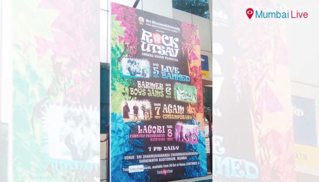 'रॉक उत्सव 2016'