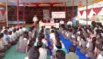 Uniform Distribution for School kids