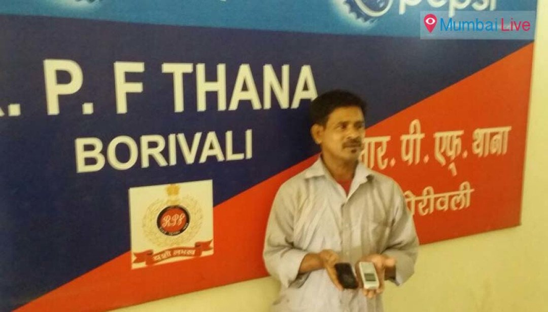 Alert RPF nabs mobile phone thief