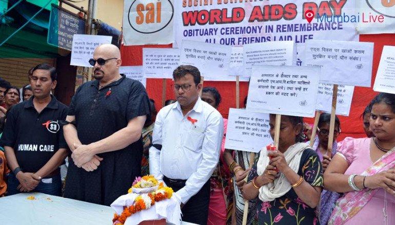 साई ने मनाया विश्व एड्स दिवस