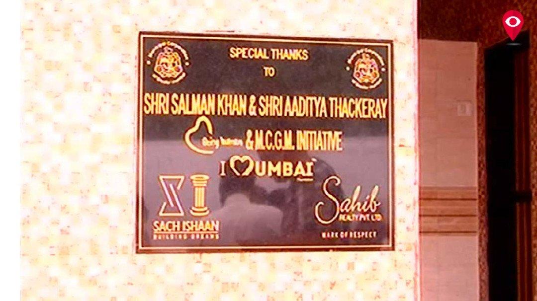 सलमान खान ने किया शौचालय का उद्घाटन