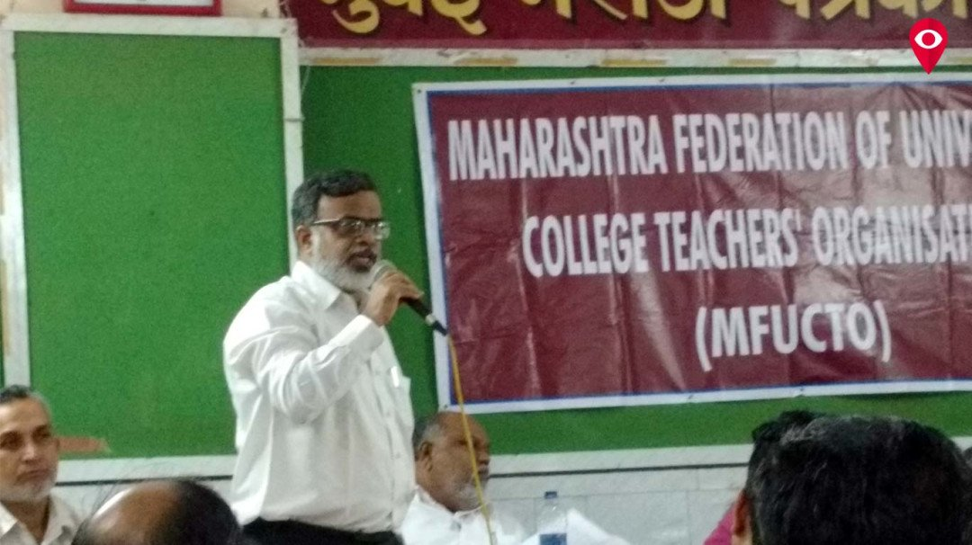 महाराष्ट्र प्राध्यापक महासंघ ने ऑनलाईन असेसमेंट को बताया काफी जटिल