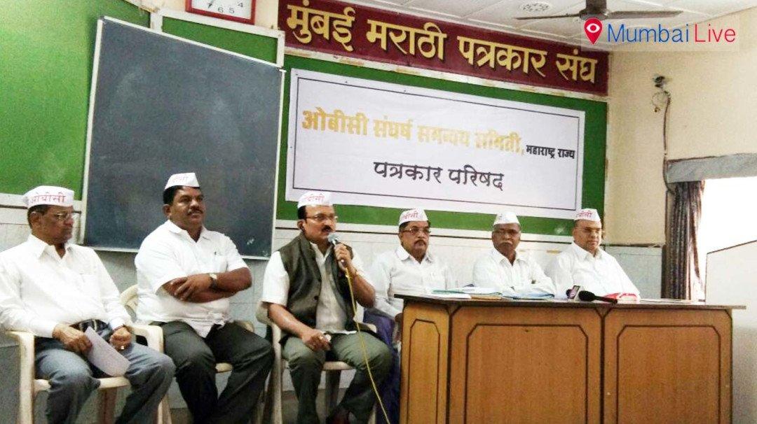 'पिछड़ी जाति आयोग में नियुक्तियां अवैध'