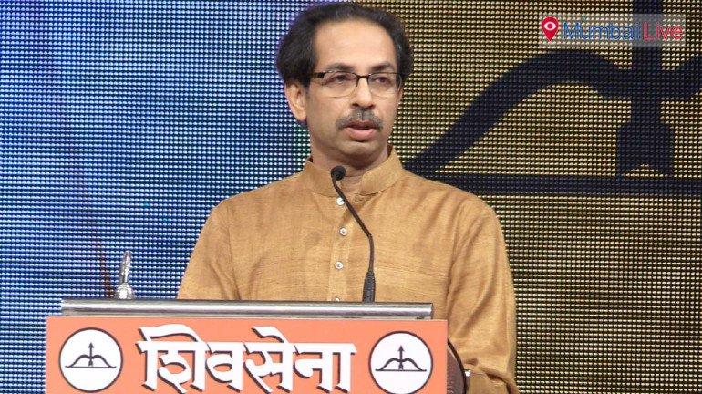 Will speak on alliance on Jan 26: Uddhav