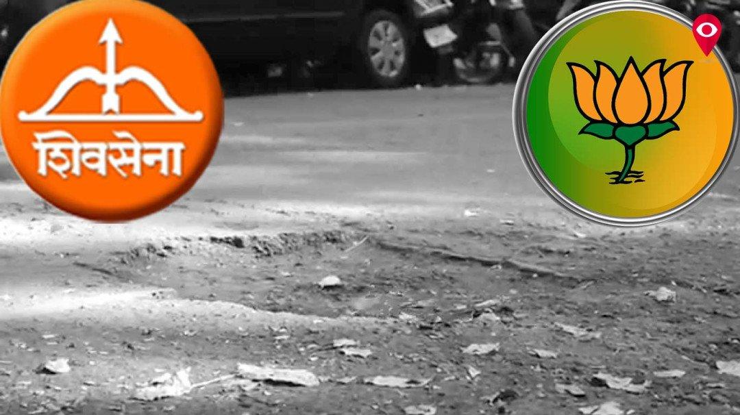 BJP targets Shiv Sena over potholes in Mumbai