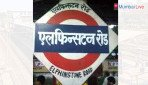 Elphinstone to be renamed Prabhadevi