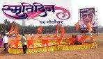 Rural Maharashtra flocks to Shivaji Park