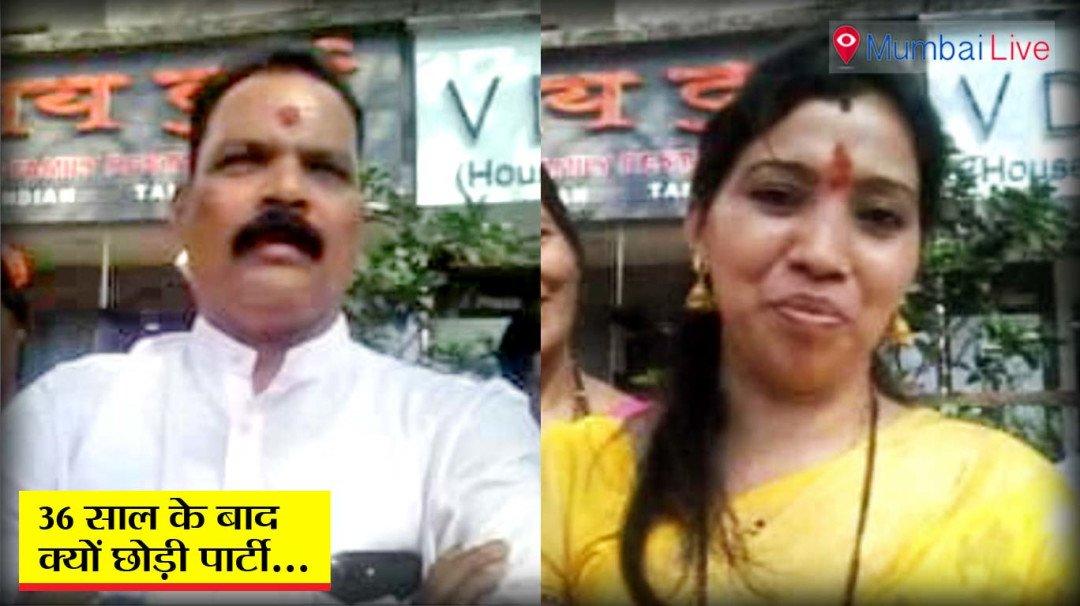 36 साल के बाद सुधीर मोरे ने क्यों छोड़ी पार्टी...