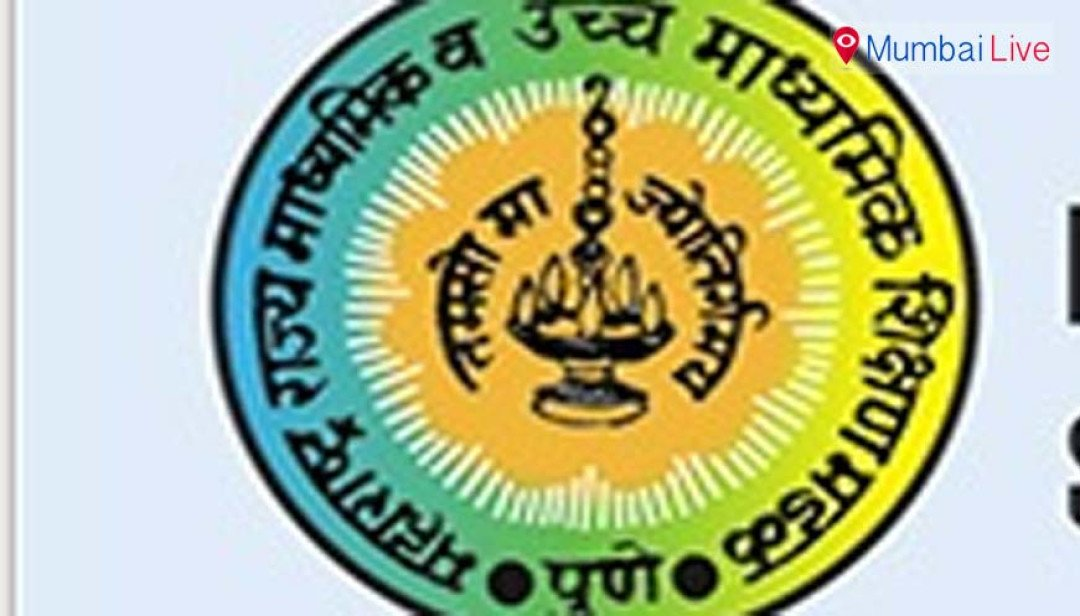 SSC board exam forms to be filled online