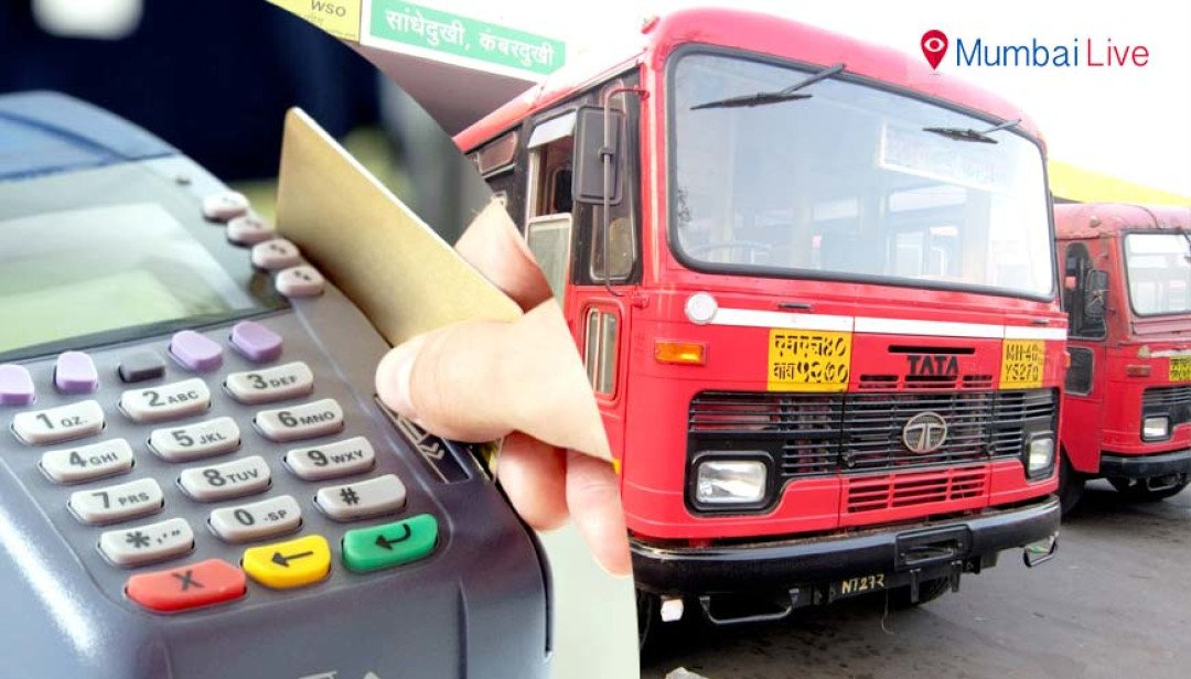 ST inches towards cashless transactions