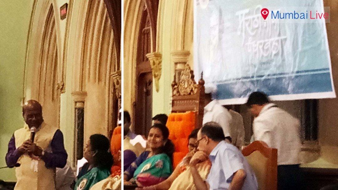 Marathi Day celebrated in BMC office