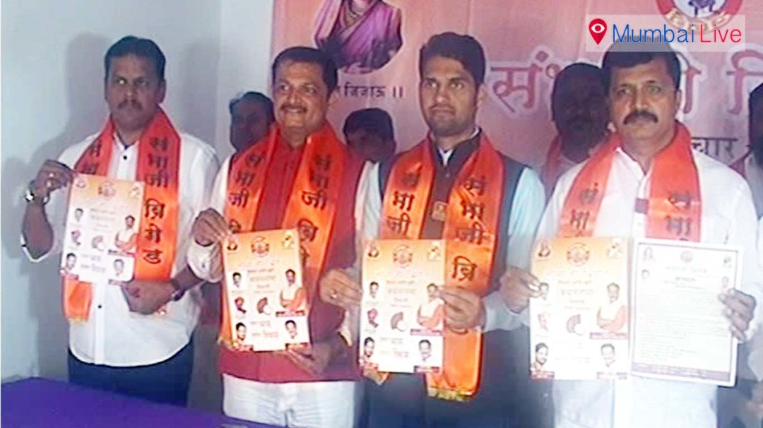 Sambhaji Brigade releases its manifesto
