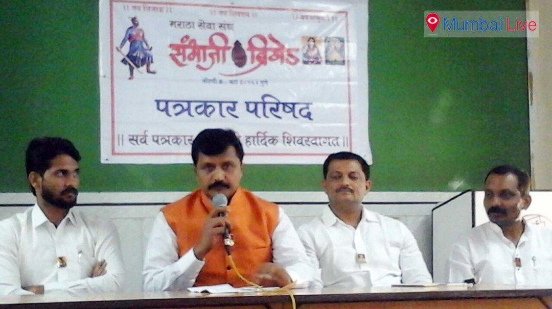 Sambhaji Brigade to contest BMC polls