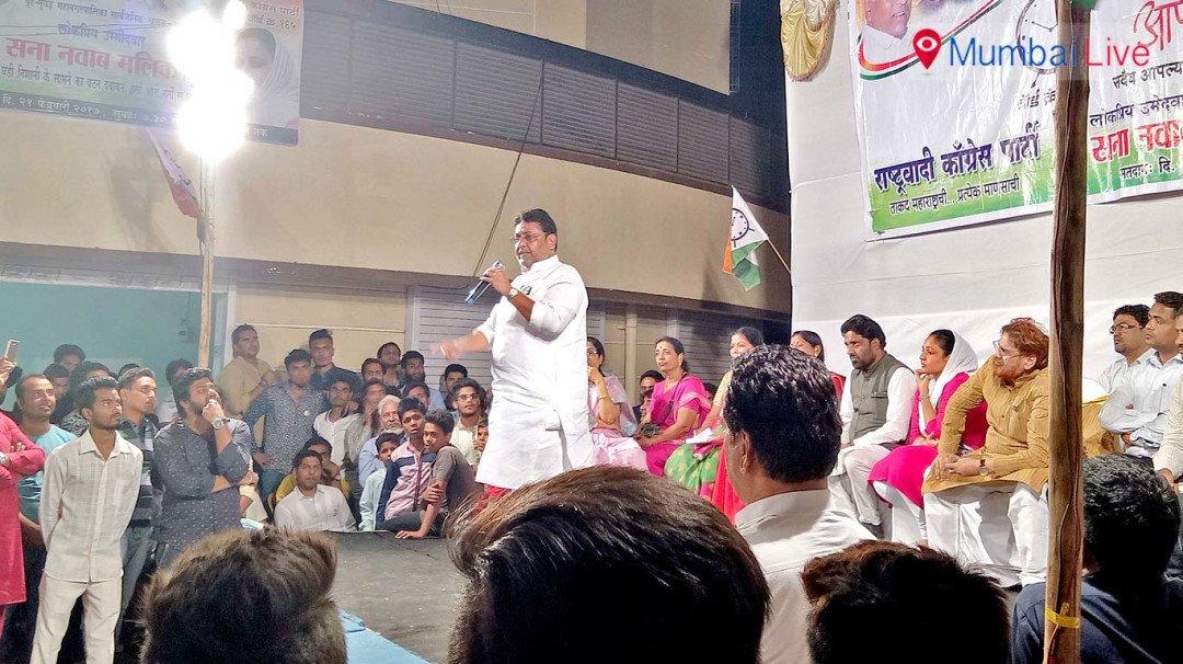 Nawab Malik attacks on ruling allies in Maharashtra