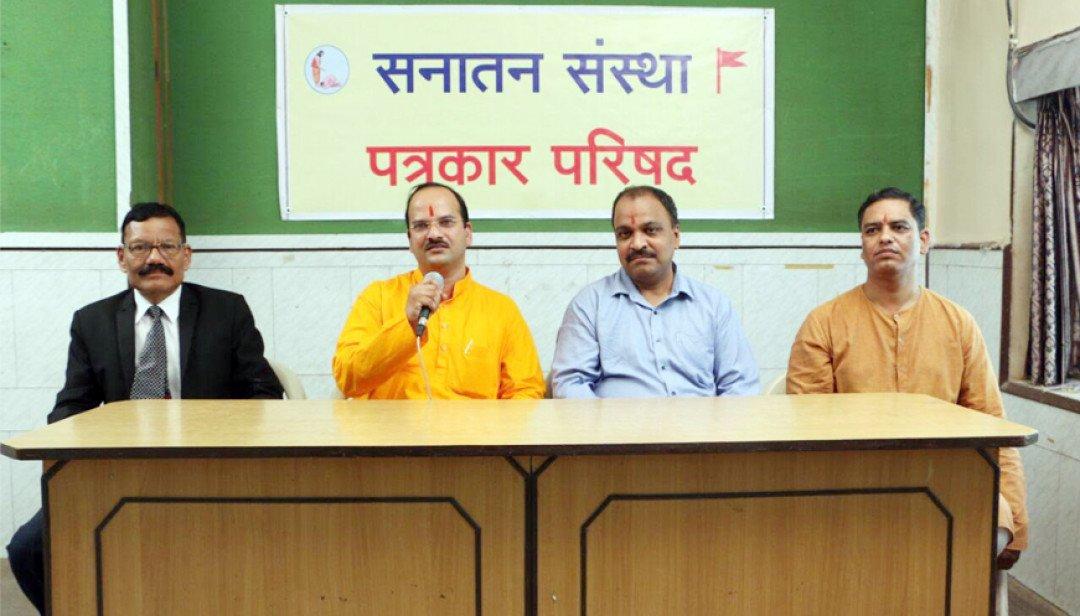 Sanatan Ashram:  SIT dishonouring sanstha