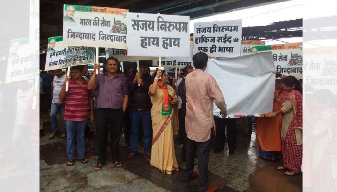 BJP protest against Sanjay Nirupam
