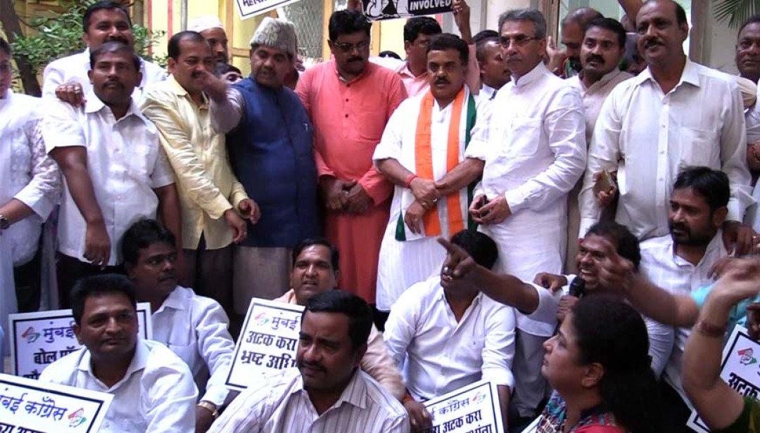 Sanjay Nirupam protest on JJ Road