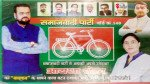 Is the Samajwadi Party paying to get votes?