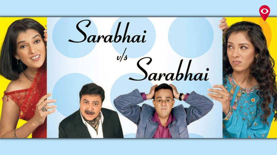 वुप्पी... १६ मेपासून साराभाई V/S साराभाई तुमच्या भेटीला