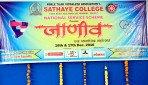 Janiv Mahotasav in Sathaye College