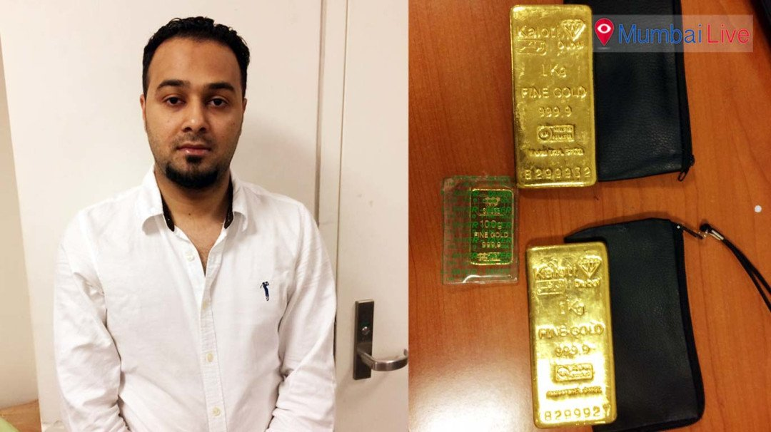 Saudi national held with 2 kg gold