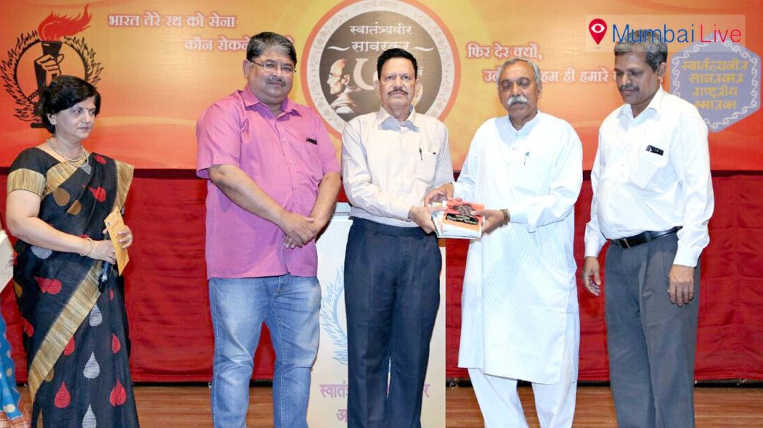 Remembering Veer Savarkar