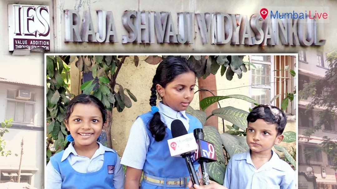No entry for students who haven't paid their fees-IES Matunga