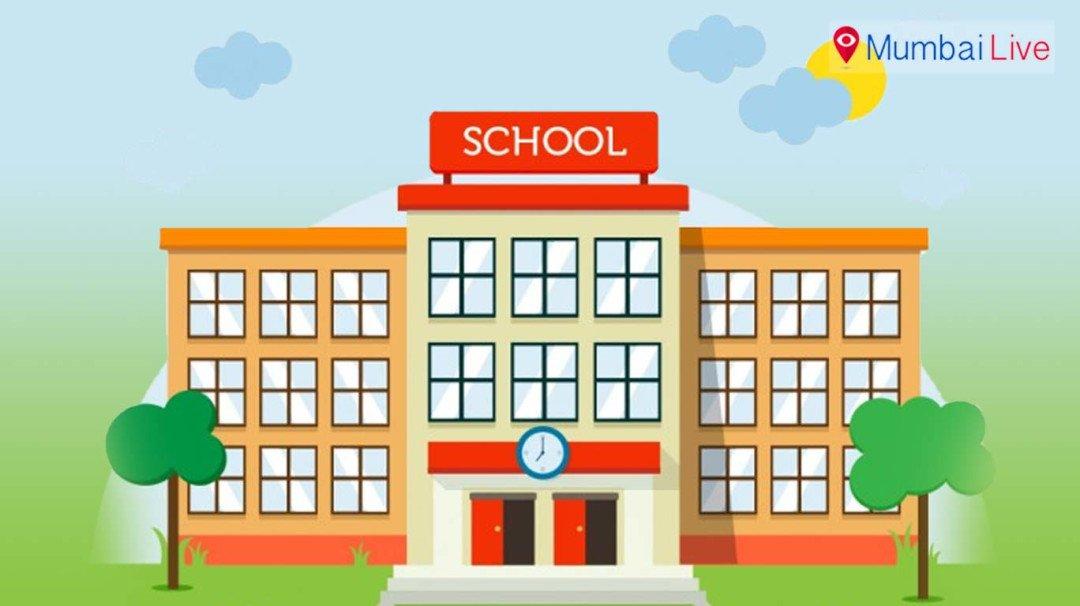 शाळा फी वाढीविरोधात पालक आक्रमक