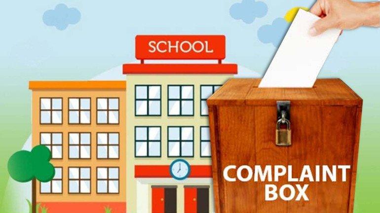 शाळेत विद्यार्थ्यांसाठी तक्रार पेट्या