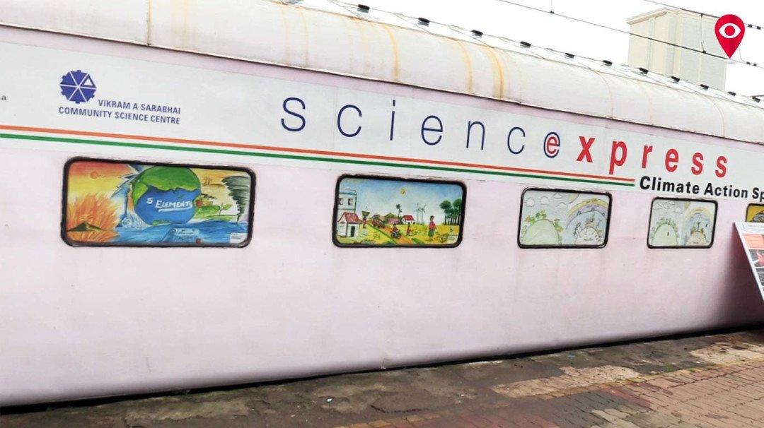 ये ट्रेन देती है विज्ञान का ज्ञान !