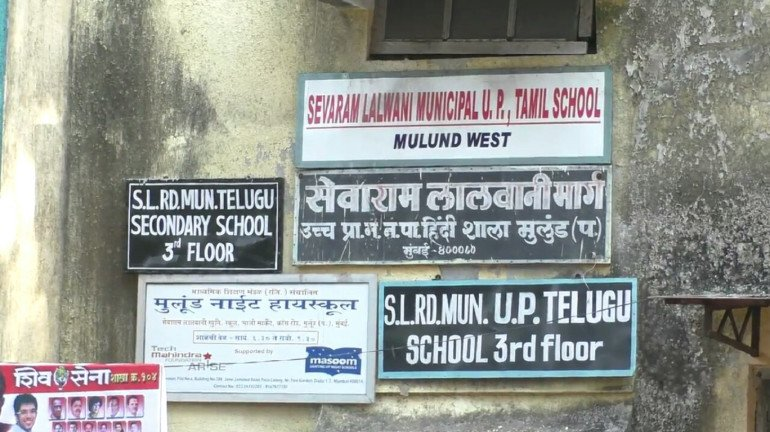 'मुंबई लाइव्ह'चा दणका, अखेर 'ललवाणी' शाळेतील गवत कापणीला सुरुवात