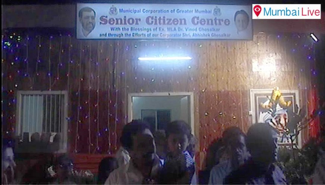 IC Colony gets Senior Citizen Centre