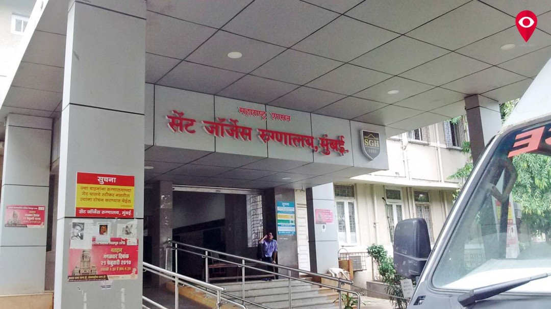 सेंट जॉर्ज रुग्णालय स्वत:च्याच कर्मचाऱ्यावर उपचार करण्यात असमर्थ