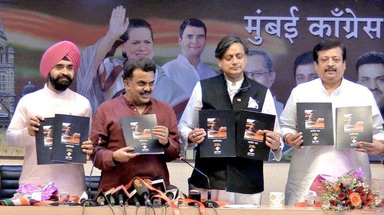 '38 Marathi schools closed during Sena-BJP rule in BMC'