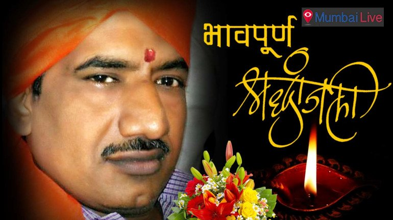 Senior scribe Shashikant Sandbhor passes away