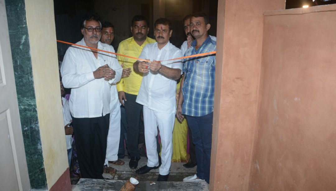 Inauguration Of Public Toilet