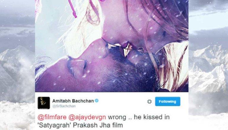 अजय देवगन ने तोड़ी किसिंग पॉलिसी ?